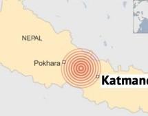 Nepal Depremi Bilgilendirme Notu