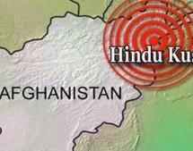 Afganistan'da 7.7 Büyüklüğünde Deprem